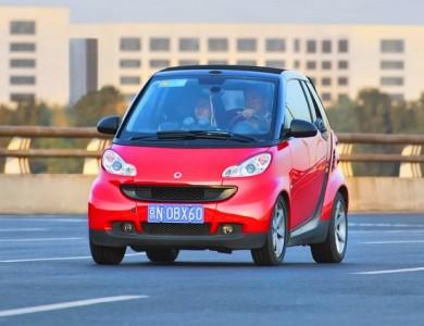 5 Reasons to Rent a Smart Car in Italy