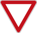 German Yield Sign