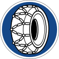 German Road Sign: Snow Chains Required